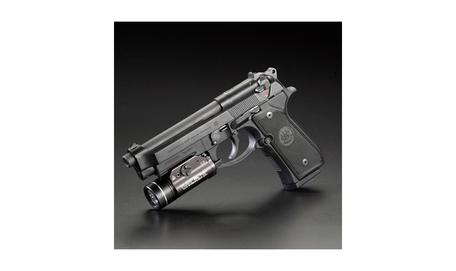 Streamlight TLR-1 Gun Light Bild 04